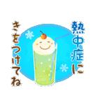 水彩えほん【YELL編・夏】(個別スタンプ:30)