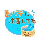 水彩えほん【YELL編・夏】(個別スタンプ:31)