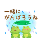 水彩えほん【YELL編・夏】(個別スタンプ:32)