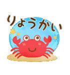 水彩えほん【YELL編・夏】(個別スタンプ:35)