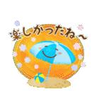 水彩えほん【YELL編・夏】(個別スタンプ:36)