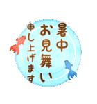 水彩えほん【YELL編・夏】(個別スタンプ:37)