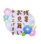 水彩えほん【YELL編・夏】(個別スタンプ:38)