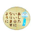 水彩えほん【YELL編・夏】(個別スタンプ:39)