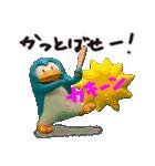 いろどりペンギン(個別スタンプ:08)