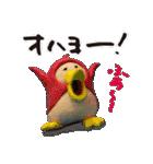 いろどりペンギン(個別スタンプ:12)
