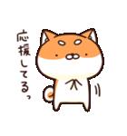 ぷちしば【応援】(個別スタンプ:01)