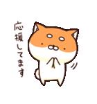 ぷちしば【応援】(個別スタンプ:02)