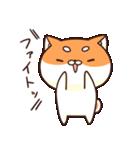 ぷちしば【応援】(個別スタンプ:03)