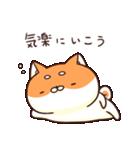 ぷちしば【応援】(個別スタンプ:09)