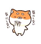 ぷちしば【応援】(個別スタンプ:10)