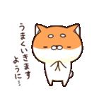 ぷちしば【応援】(個別スタンプ:13)