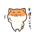 ぷちしば【応援】(個別スタンプ:14)