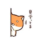 ぷちしば【応援】(個別スタンプ:15)
