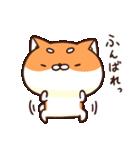ぷちしば【応援】(個別スタンプ:17)