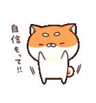 ぷちしば【応援】(個別スタンプ:18)
