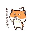 ぷちしば【応援】(個別スタンプ:20)