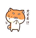 ぷちしば【応援】(個別スタンプ:21)