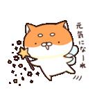 ぷちしば【応援】(個別スタンプ:25)