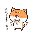 ぷちしば【応援】(個別スタンプ:30)