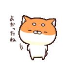 ぷちしば【応援】(個別スタンプ:31)