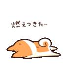 ぷちしば【応援】(個別スタンプ:35)