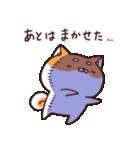 ぷちしば【応援】(個別スタンプ:36)