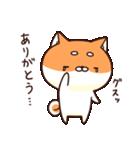 ぷちしば【応援】(個別スタンプ:37)