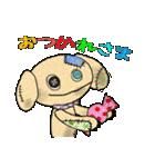 """ぬいぐるみの""""ブリュ"""" 文字あり(個別スタンプ:04)"""