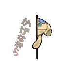 """ぬいぐるみの""""ブリュ"""" 文字あり(個別スタンプ:05)"""