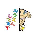 """ぬいぐるみの""""ブリュ"""" 文字あり(個別スタンプ:6)"""