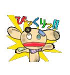 """ぬいぐるみの""""ブリュ"""" 文字あり(個別スタンプ:07)"""