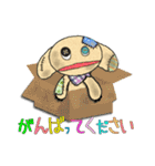 """ぬいぐるみの""""ブリュ"""" 文字あり(個別スタンプ:11)"""