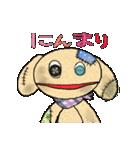 """ぬいぐるみの""""ブリュ"""" 文字あり(個別スタンプ:15)"""