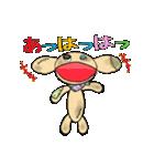 """ぬいぐるみの""""ブリュ"""" 文字あり(個別スタンプ:19)"""