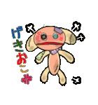 """ぬいぐるみの""""ブリュ"""" 文字あり(個別スタンプ:31)"""
