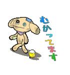 """ぬいぐるみの""""ブリュ"""" 文字あり(個別スタンプ:35)"""