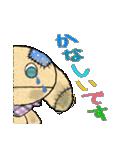 """ぬいぐるみの""""ブリュ"""" 文字あり(個別スタンプ:37)"""