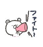 動く!よいこくま(個別スタンプ:04)