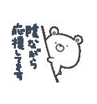 動く!よいこくま(個別スタンプ:05)