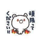 動く!よいこくま(個別スタンプ:07)