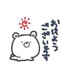 動く!よいこくま(個別スタンプ:09)