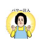 母からメッセージ11 【応援してる編】(個別スタンプ:03)