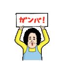 母からメッセージ11 【応援してる編】(個別スタンプ:05)