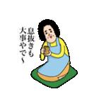 母からメッセージ11 【応援してる編】(個別スタンプ:06)