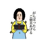 母からメッセージ11 【応援してる編】(個別スタンプ:07)