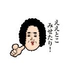 母からメッセージ11 【応援してる編】(個別スタンプ:08)