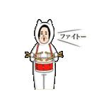 母からメッセージ11 【応援してる編】(個別スタンプ:09)