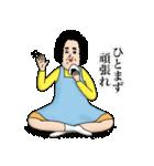 母からメッセージ11 【応援してる編】(個別スタンプ:10)