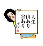 母からメッセージ11 【応援してる編】(個別スタンプ:11)